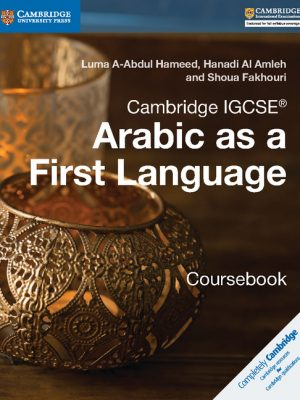 Cambridge IGCSE Arabic as a First Language Coursebook by Luma Abdul Hameed