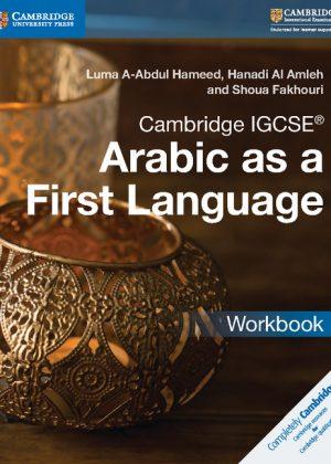 Cambridge IGCSE Arabic as a First Language Workbook by Luma Abdul Hameed