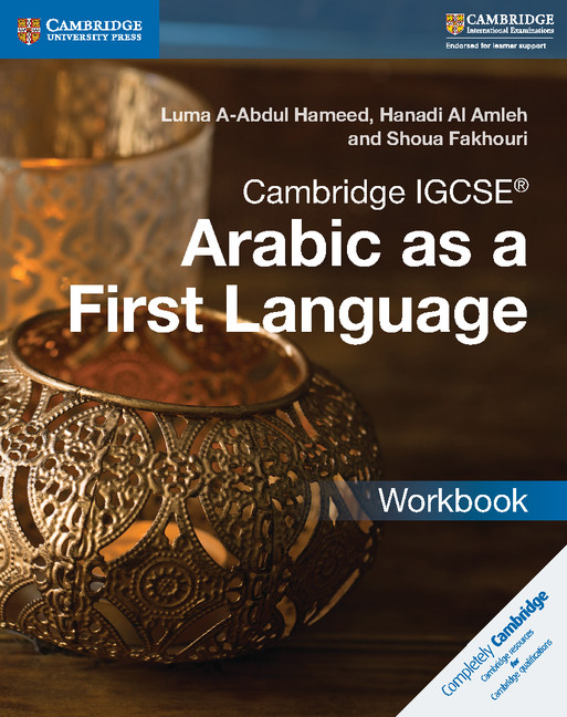 Cambridge IGCSE Arabic as a First Language Workbook by Luma Abdul Hameed