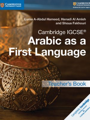 Cambridge IGCSE Arabic as a First Language Teacher's Book by Luma Abdul Hameed
