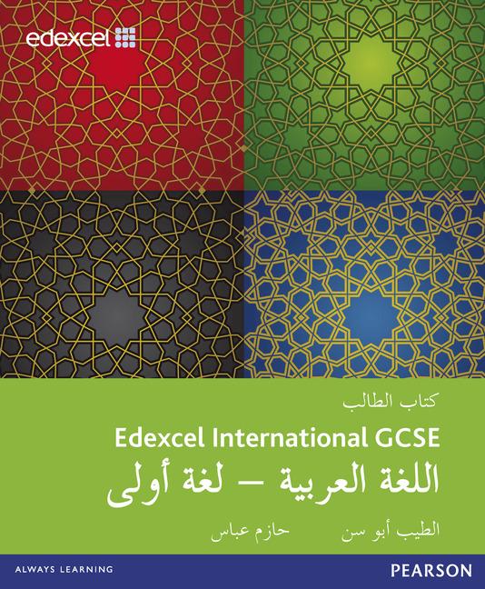 Edexcel International GCSE Arabic 1st Language Student Book: Student Book by Eltayeb Ali Abusin